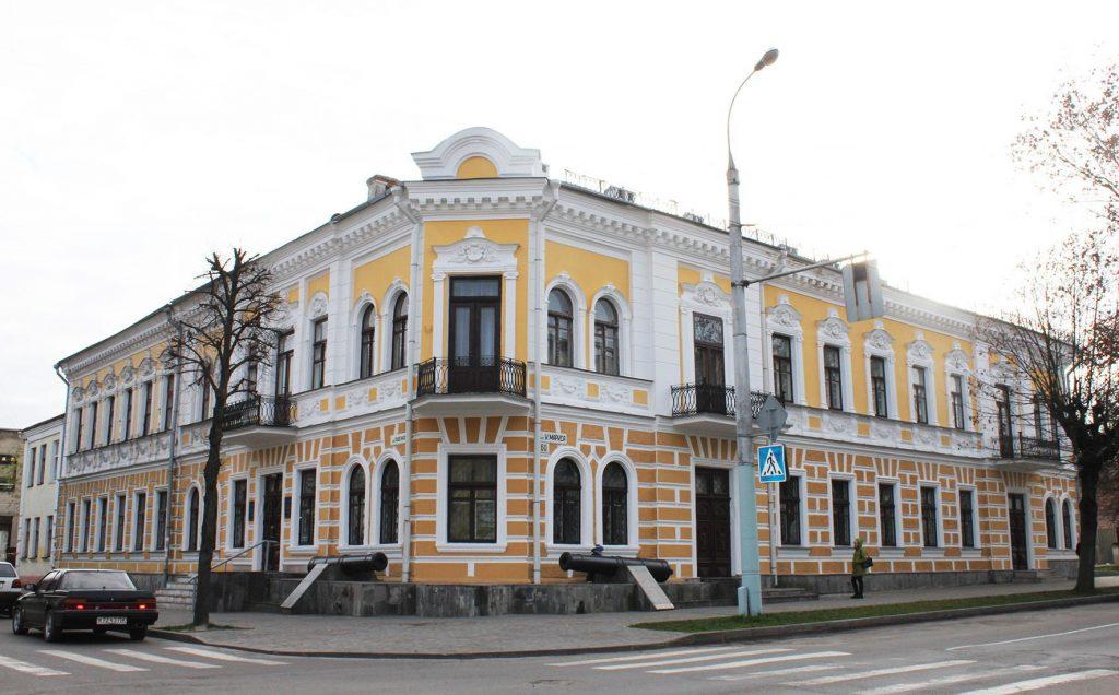Брестский краеведческий музей.
