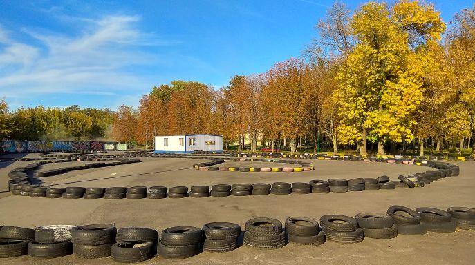 Картодром в парке