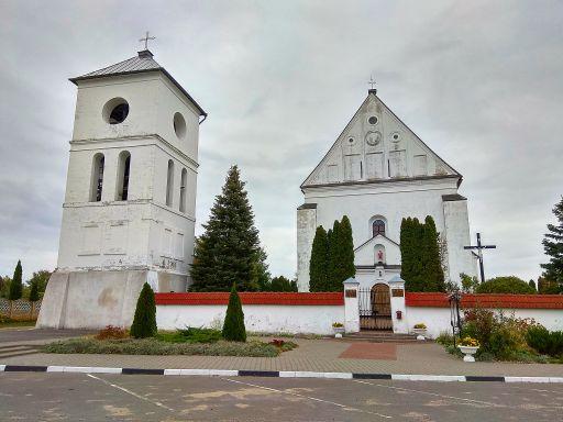 Свято-Троицкий костёл в Чернавчицах