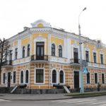 Брестский краеведческий музей