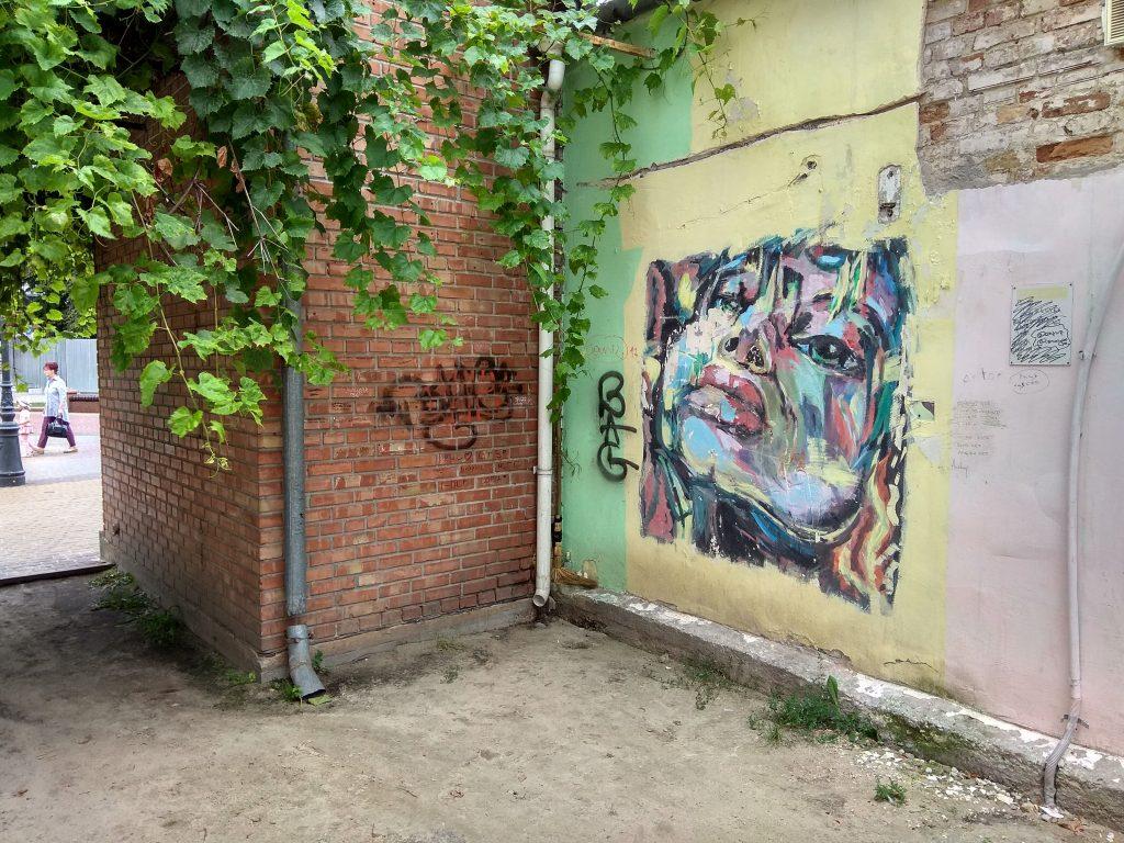 Уличный арт граффити