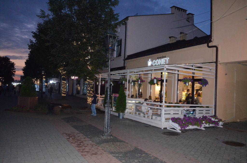 Кафе Sonet
