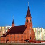 Костёлы в Бресте. Религиозные достопримечательности